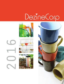 DezineCorp 2016 catalogue
